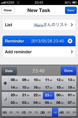 Calendars48 2