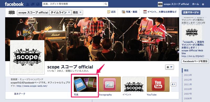 Facebookphoto 01