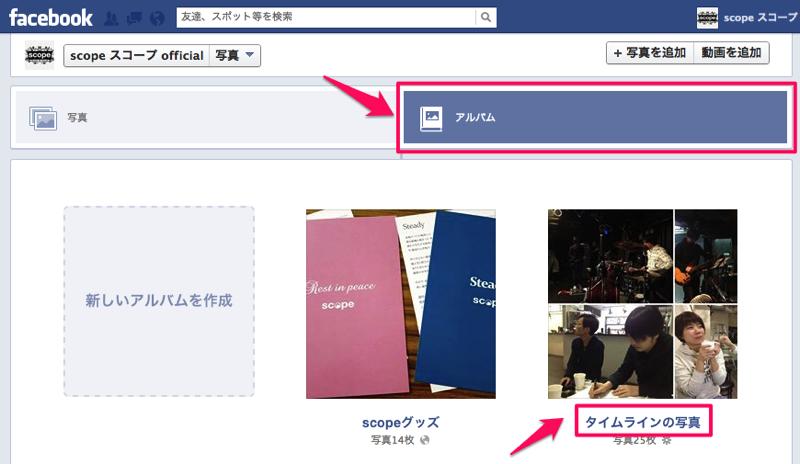 Facebookphoto 02