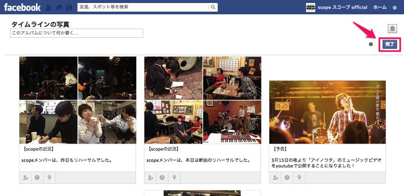 Facebookphoto 06 2