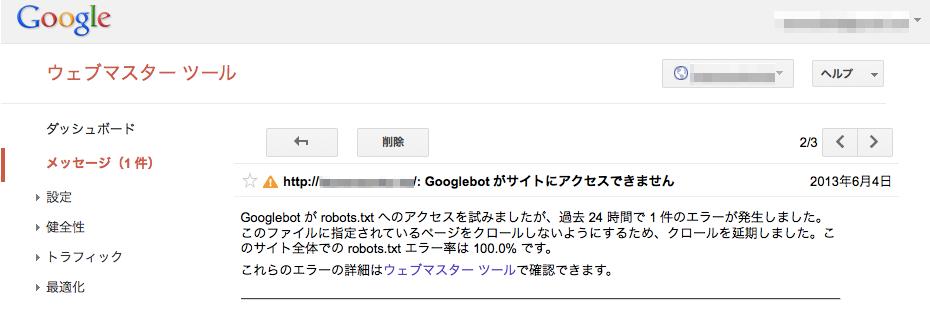 Webmaster robot 01 2