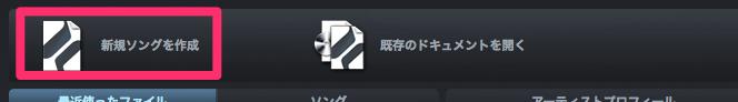 Studio_One