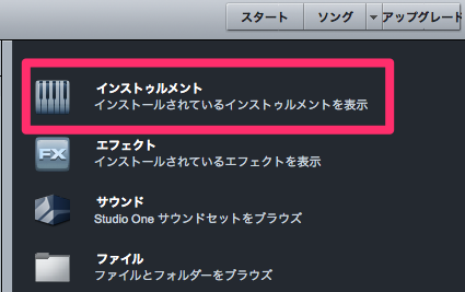 Studio_One_-_
