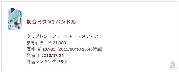 10-11-2013_cap-11
