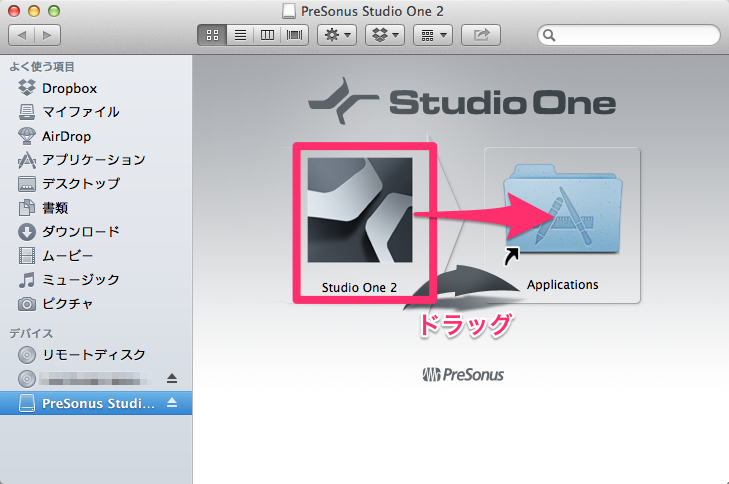 PreSonus_Studio_One_2.png