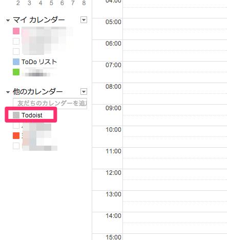 Todoistの日付指定タスクをGoogle / iCloudカレンダーに表示する方法_image04
