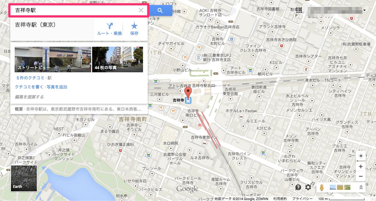 WordPressでつくったWebサイトのページや記事にGoogleマップを埋め込む方法